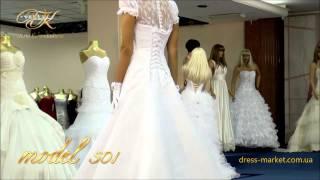 Гипюровое свадебное платье №501