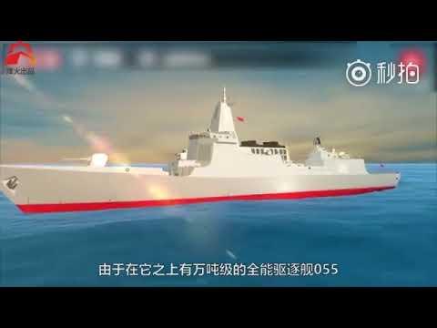 Kapal Frigate China type 054B