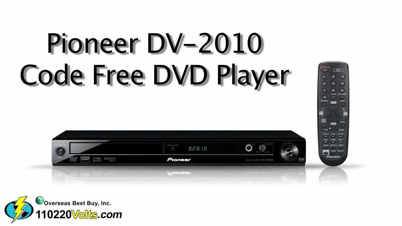 Dvd плееры легко купить онлайн на сайте или по телефону 8 800 200 777 5, заказать доставку по указанному адресу или оформить самовывоз из.