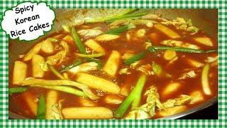 Easy Spicy Korean Rice Cakes ~ How to Make Korean Rice Cake Recipe ~ Tteokbokki