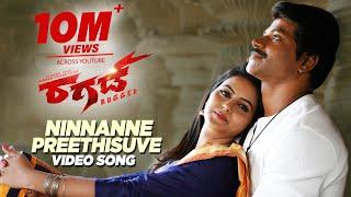 Ninnanne Preetisuve Full Song Rugged Movie Vinnod Prabhakar Chaitara Reddy Abhimann Roy