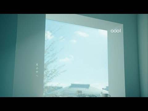 odol - 光の中へ (Official Music Video)