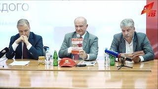 Зюганов, Грудинин, Кумин. Принцип социализма в действии