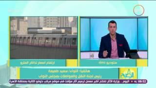 فيديو.. «النقل بالنواب»: في انتظار خطة لتطوير مترو الأنفاق خلال 3 أسابيع