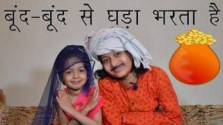 Ramlal Mistri | Ramlal Mason | Cute Sisters