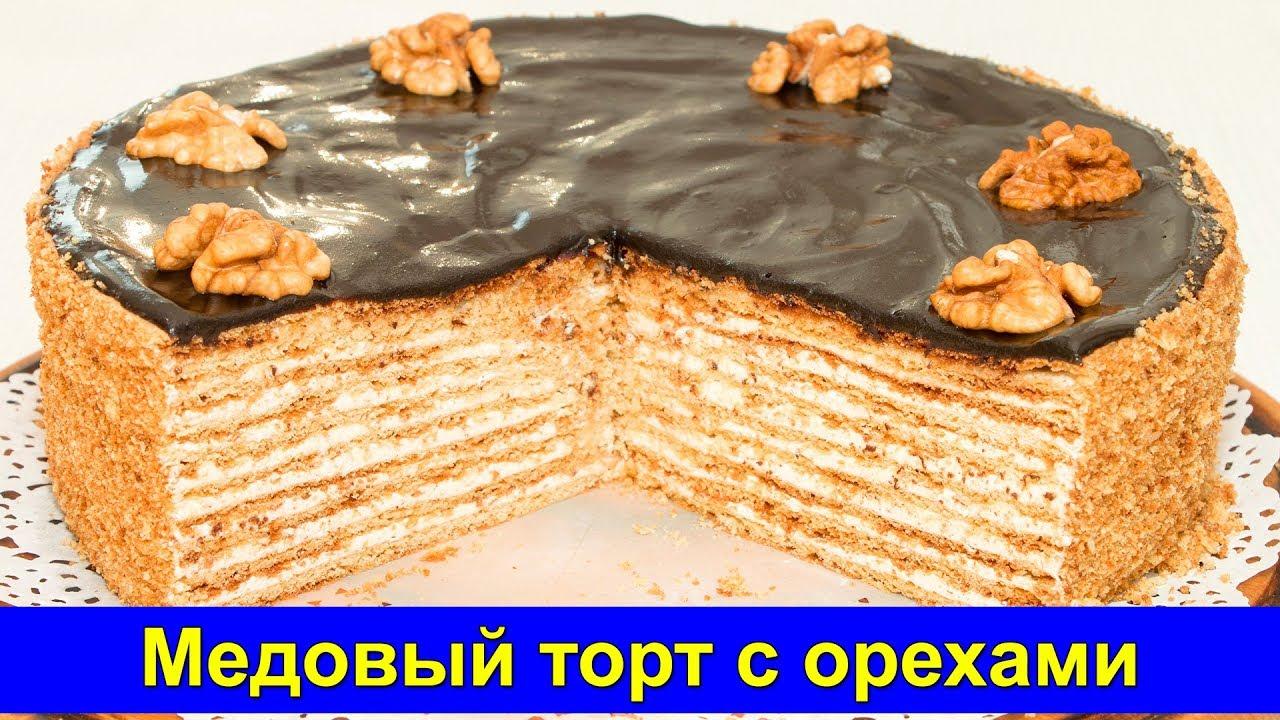 Простые медовые торты в домашних условиях 23
