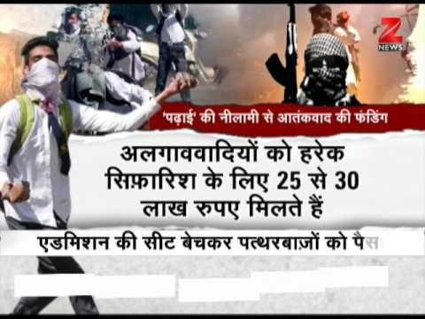 Kashmir separatists might be funding terrorism through education: NIA