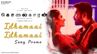 kolaigaran---idhamaai-song-promo-arjun-vijay-antony-ashima-andrew-louis-simon-k-king