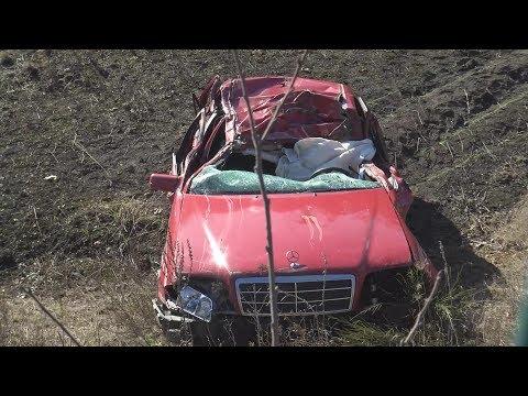 PKW in Regenrückhaltebecken - Fahrer verstorben auf A4 Höhe Kerpen am 04.03.19 + O-Ton
