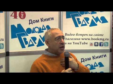 Николай Сванидзе в Молодой гвардии 14.03.2014