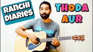 Thoda Aur Guitar Chords Lesson Ranchi Diaries | Arijit Singh |