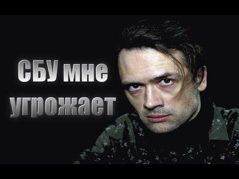 Анатолий Пашинин о Украине, украинцах и украинской власти.