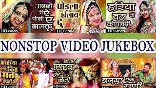 केसरिया बन्ना चिंता मत कर्जो - 50 Min Non Stop VIDEO Jukebox   Rajasthani Superhit Vivah Geet 2017