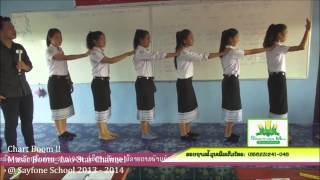 Music Boom (Laos) @ Sayfone School 2013-14