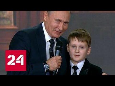 Смотреть Путин - детям: границы России нигде не заканчиваются онлайн