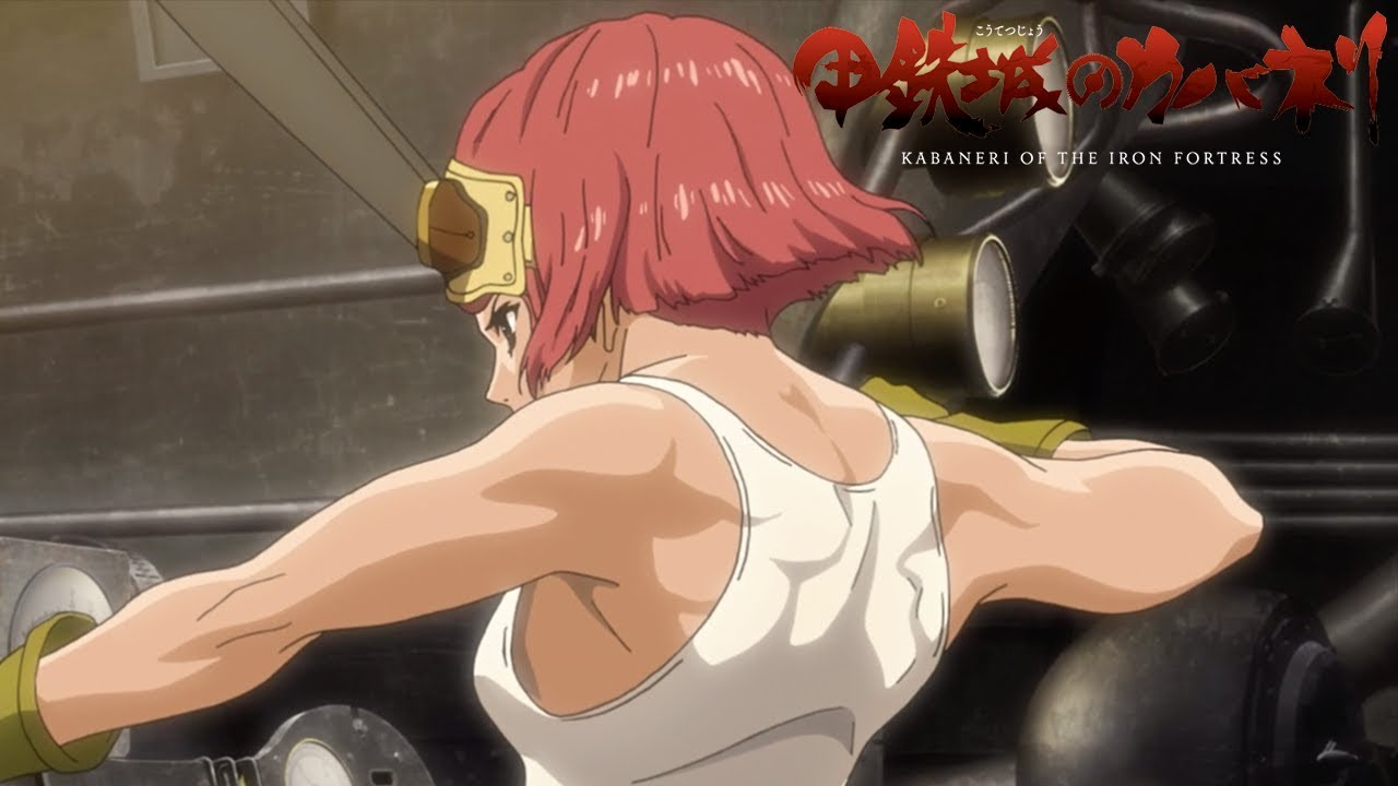 Download Release Pressure Limits | Kabaneri on the Iron Fortress
