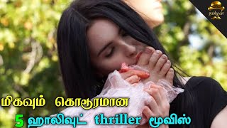 Top 5 Hollywood thriller movies- part 2  Tamil   sleeper cell  