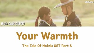 Huh Gak (허각) - Your Warmth 너의 온기 (The Tale Of Nokdu OST Part 8) Lyrics (Han/Rom/Eng)