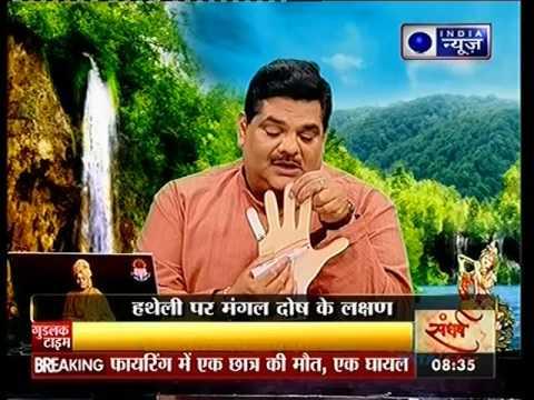 Pawan Sinha Remedies for Mangal Dosh in Kundli