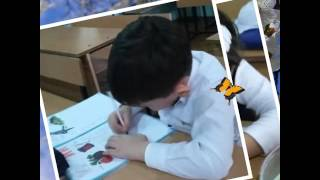 Мои малыши школа 201