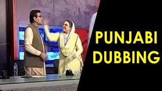 Firdaus Ashiq Awan Fight | PUNJABI DUBBING | ALI SUFIAN WASIF