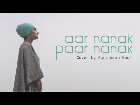aar-nanak-paar-nanak-(cover)-by-gursimran-kaur-|-t.a.v-|-diljit-dosanjh-|-harmanjeet