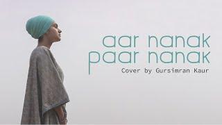 Aar Nanak Paar Nanak (Cover) by Gursimran Kaur | T.A.V | Diljit Dosanjh | Harmanjeet