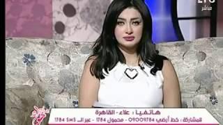 "Gambar cover متصل يغازل مذيعة LTC عالهواء : "" هتبسطي جوزك "" والأخيرة ترد : ميرسي كتير"