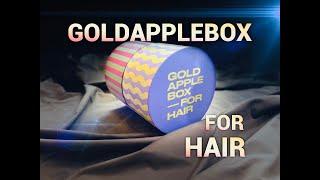 Бьюти бокс Золотое яблоко Goldapplebox for hair Для волос Распаковка На сколько выгодно