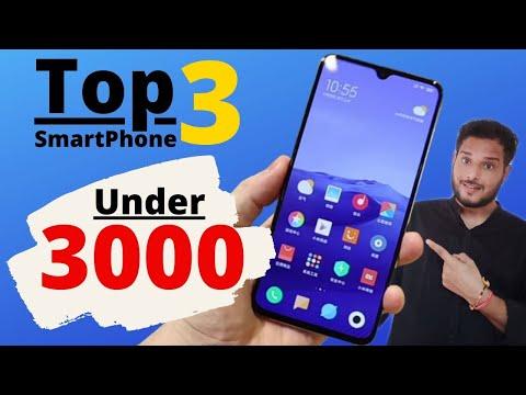 BEST 4G Smartphone Under 3000 | Top 3 BEST Phone Under 3000 [4G Mobile]