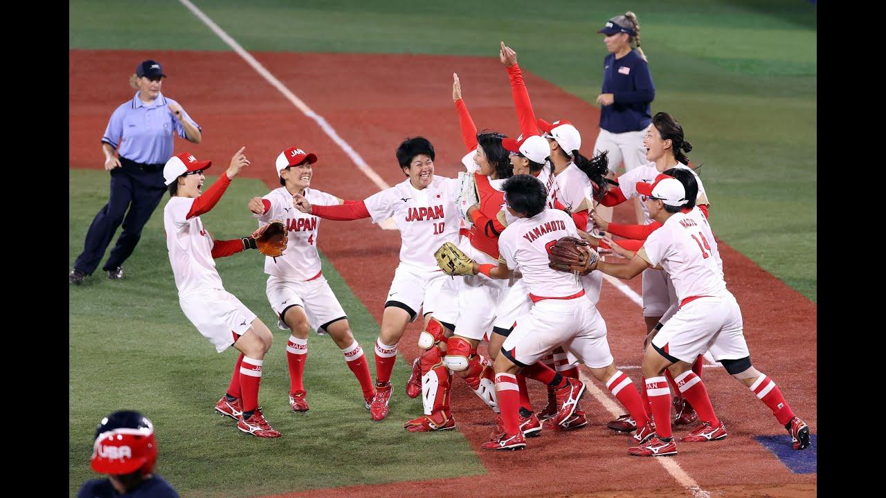 #Tokyo2020 ハイライト ソフトボール日本代表 金メダル までの軌跡 #オリンピック