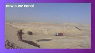 أرشيف قناة السويس الجديدة : الحفر فى 26سبتمبر2014