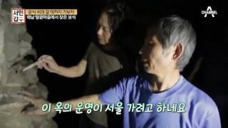 해남의 옥돌 광산! thumbnail