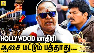 Radha Ravi recent Pressmeet Indian 2 Crane Accident | Kamal