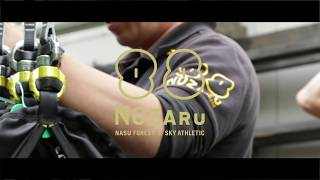 【NOZARU】公認プロモーション映像 thumbnail