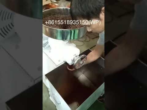 Industrial coffee bean grinding Machine