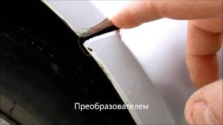 видео Растворитель ржавчины