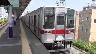 東武東上線 10030系(11032F)リニューアル車 準急 柳瀬川発車