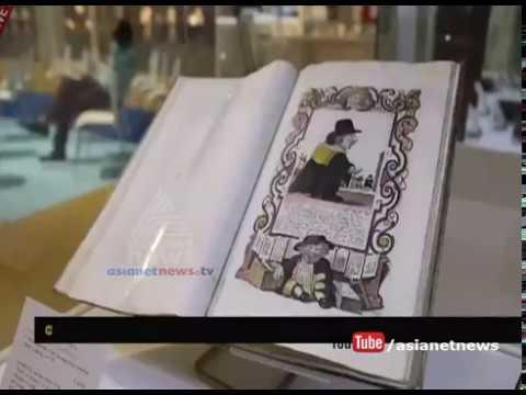 27th edition of Abu Dhabi International Book Fair | Gulf News