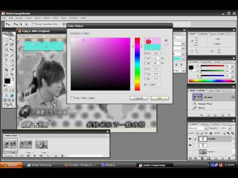 how to make a gif in photoshop cs2