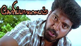 Goripalayam   Goripalayam full movie scenes   Vikranth intro   Vikranth reveals his past  singampuli