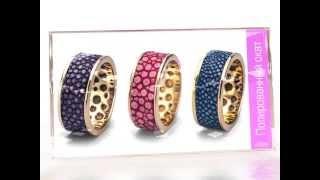 JewelrySkin - Ювелирная бижутерия с кожей рептилий(Bon Vie представляет коллекцию ювелирной бижутерии с кожей рептилий