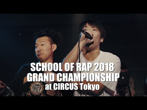 ROUND1-2 Randy Wati Sati vs がーどまん:SCHOOL OF RAP 2018 GRAND CHAMPIONSHIP