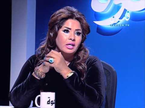 برنامج دعوة - حلقة مع الفنانة هيا الشعيبي
