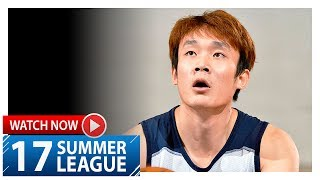 Ding Yanyuhang Full Highlights vs Pacers (2017.07.04) Summer League - 9 Pts, 5 Reb, 4 Ast