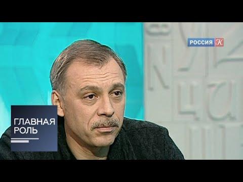 Главная роль. Сергей Чонишвили. Эфир от 28.02.2013