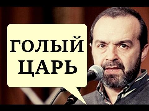 Закон г. Москвы от  N 42 О соблюдении покоя