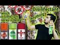 Surface disinfectant spray Review | Dettol, Savlon ,Tri-Activ