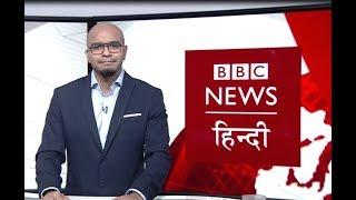 Yemen: UN ने कहा Houthi rebels को मदद पहुंचा रहे भ्रष्ट अधिकारी: BBC Duniya with Vidit (BBC Hindi)