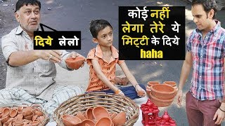 A Father And Son Were Selling Diyas On Diwali 😢